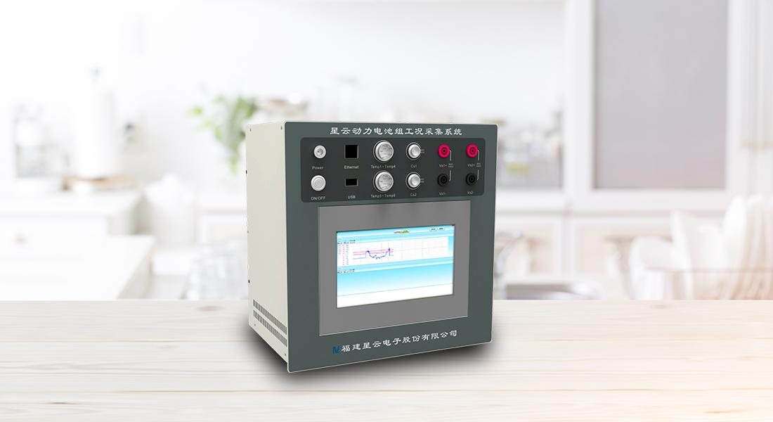 星云动力电池组路谱记录仪测试系统 Featured Image