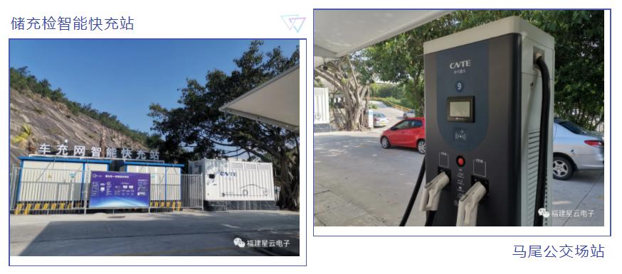 """马尾快安公交站已建成""""储充检智能快充站"""" 可满足12台车同时充电需求"""
