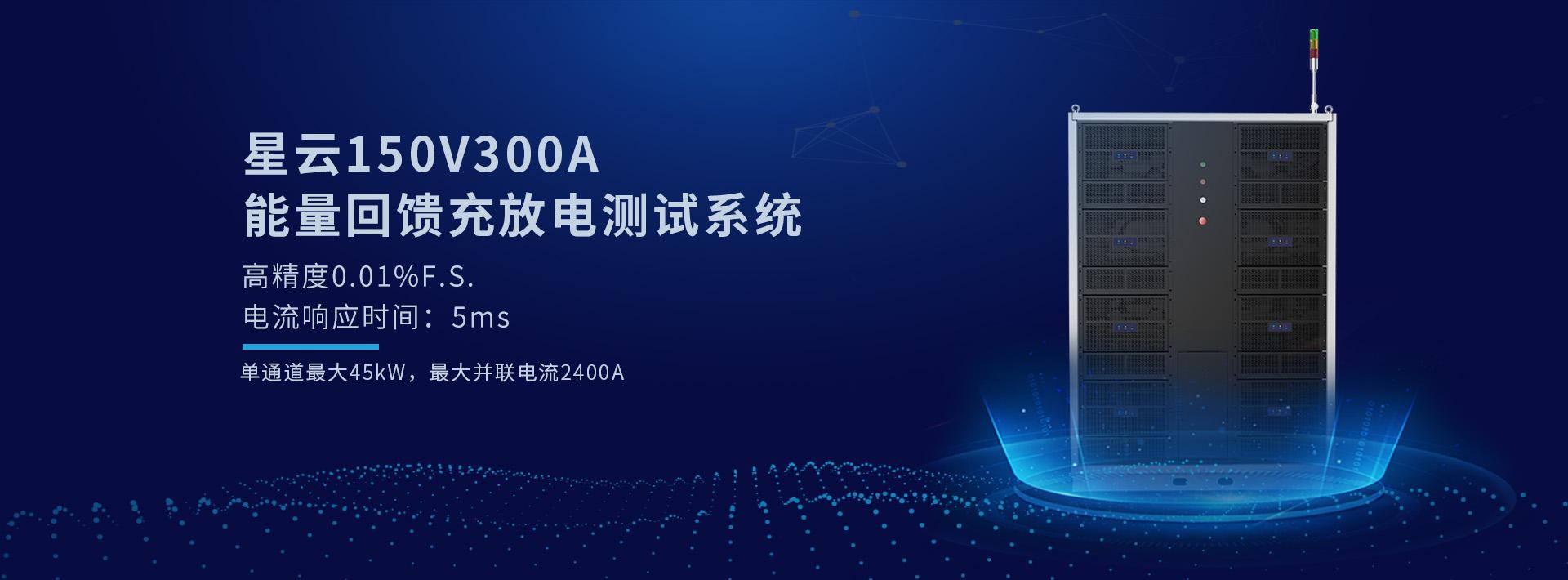 官网banner-150300