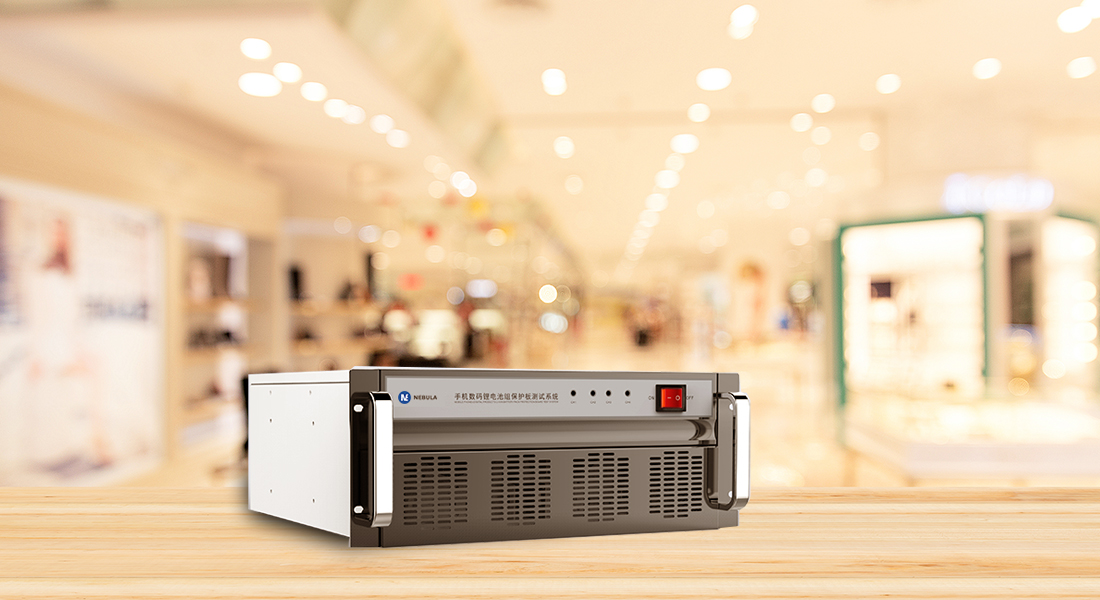 星云手机数码锂电池组保护板测试系统BAT-NEDQ-04-V009 Featured Image
