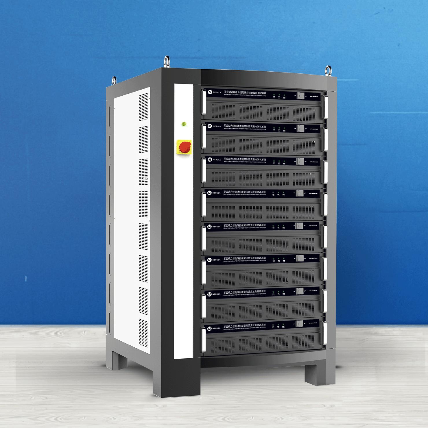 星云能量回馈充放电测试系统 120V125A 系列 Featured Image