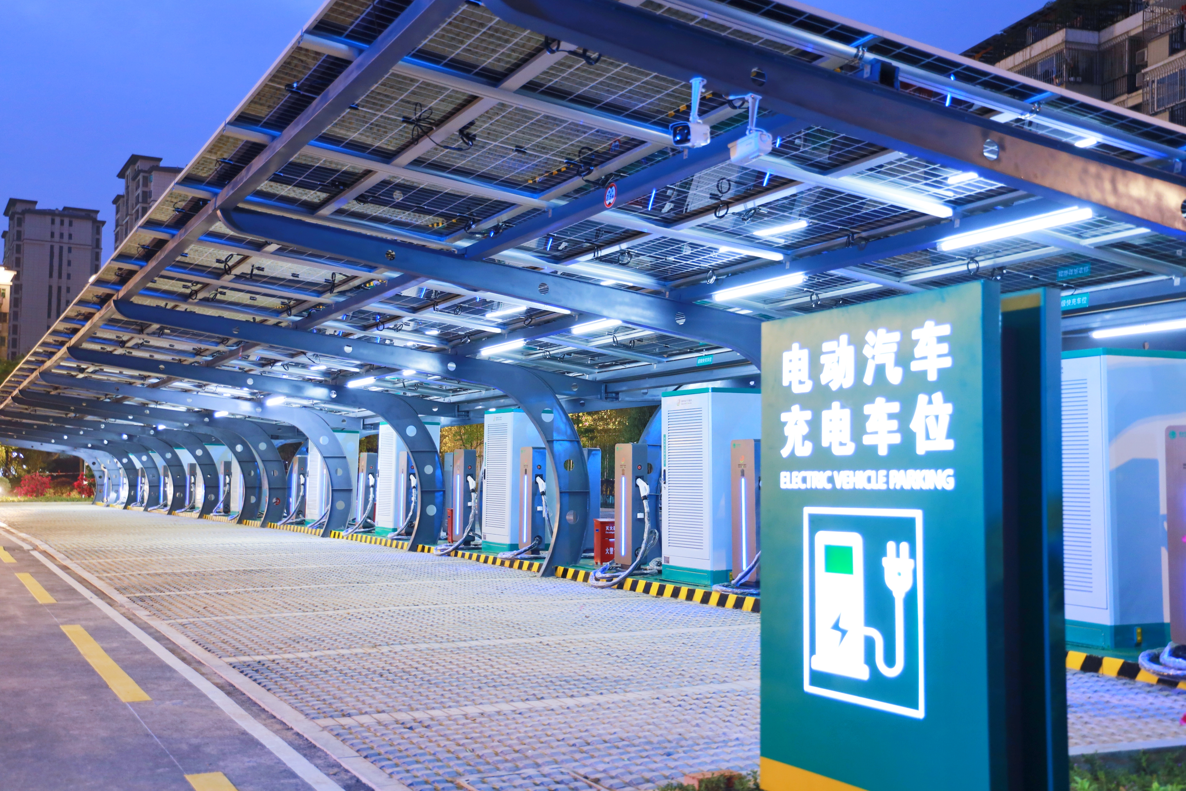 """福建省首座""""多站融合""""超级充电站投运, 星云股份与国网电动在新能源汽车后服务市场合作成果落地"""