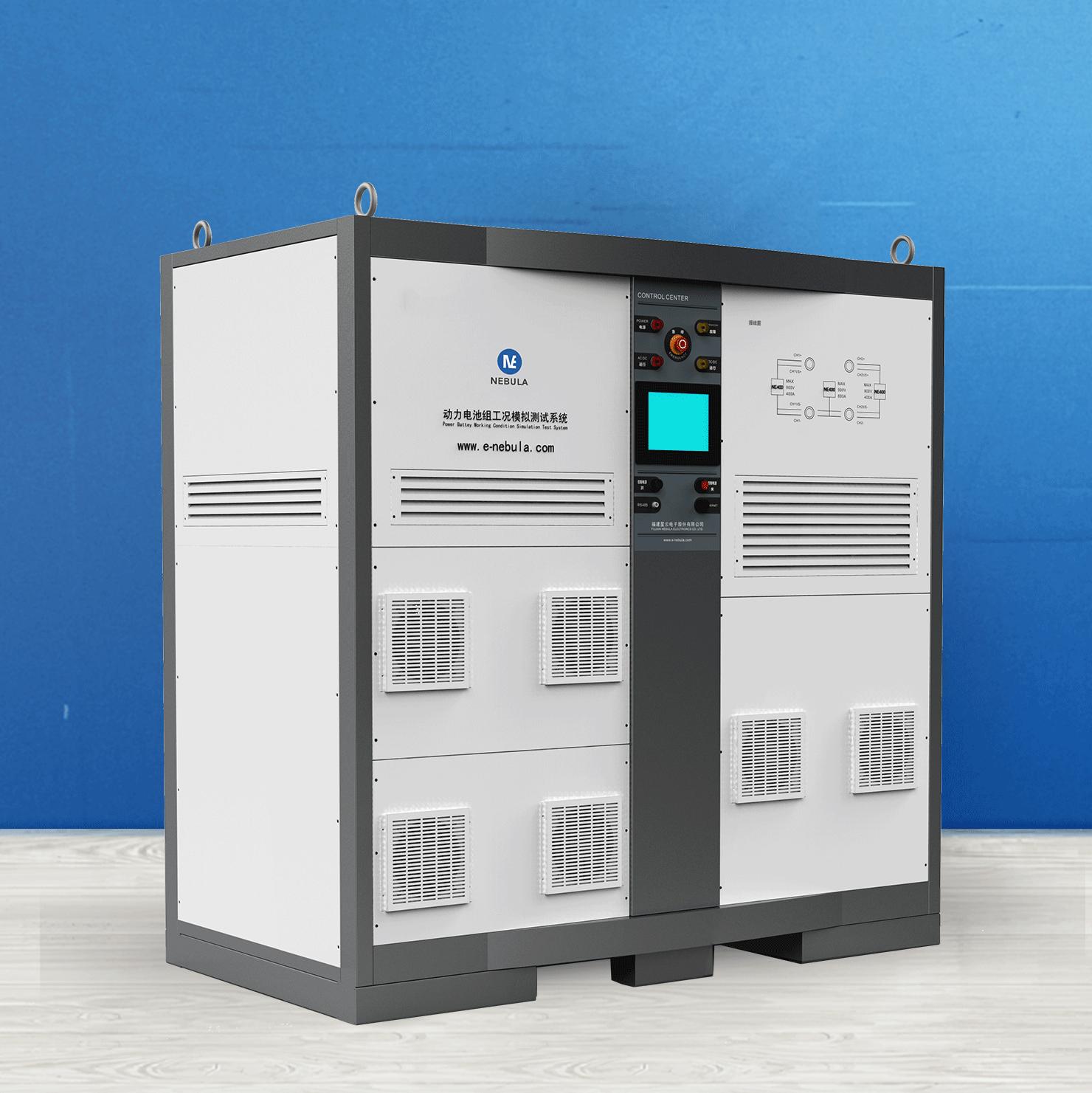 充放电测试系统900V系列 Featured Image