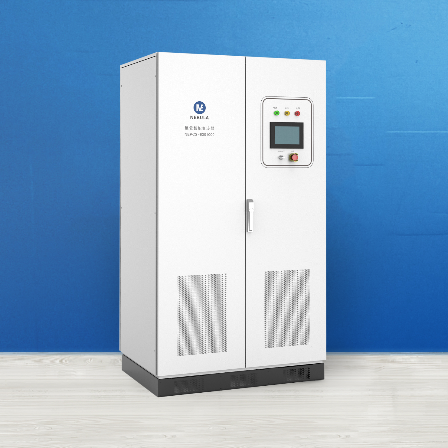 500kW储能变流器NEPCS-5001000-E101 Featured Image