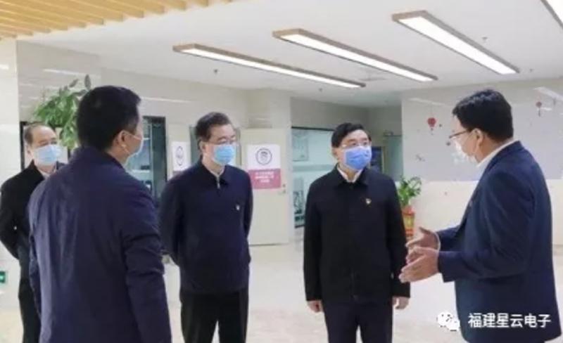 省委书记于伟国视察指导,星云股份防疫生产两不误